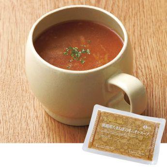 淡路産たまねぎのオニオンスープ