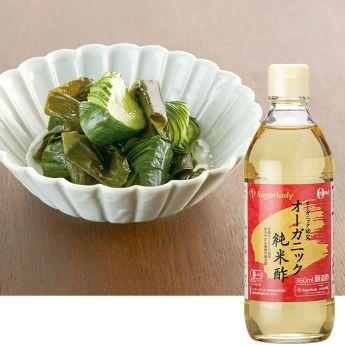 オーガニック純米酢