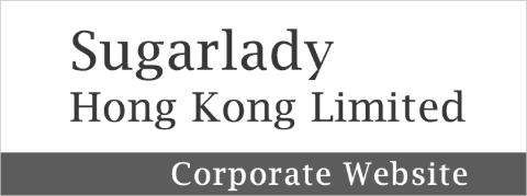 Sugarlady Hong Kong Corporate Website