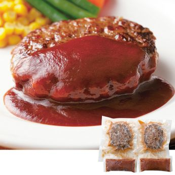 Boiled Hamburger steak (with Demiglace Sauce) (New)