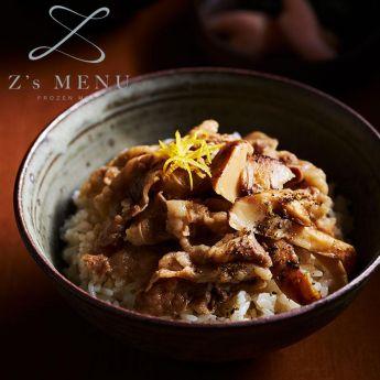祇園で食べた 松茸入り牛丼