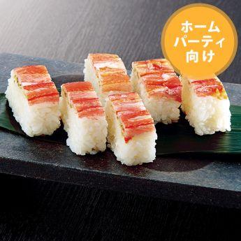 加賀のかに押し寿司