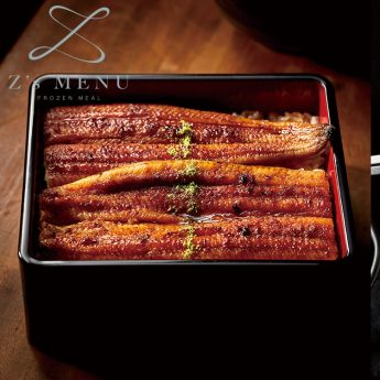 Japanese Grilled Eel
