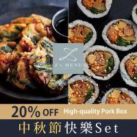Korean Food Box